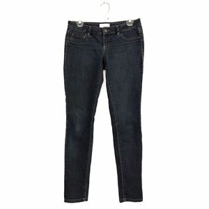 Garage Stretch Jeggings Low Rise 7